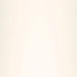 Алюминий 89 мм